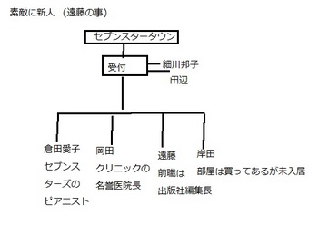 zukan3.jpg